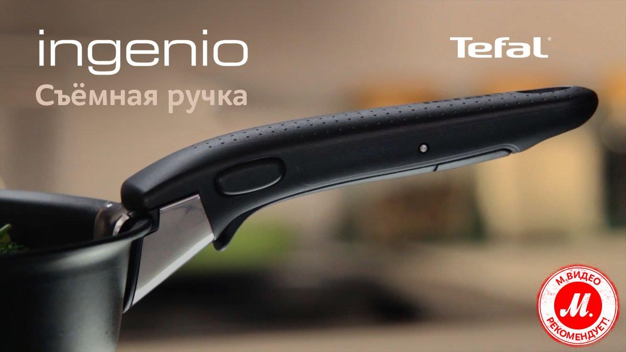 Купить сковорода polaris oc-24f со съемной ручкой 24 см. В интернет магазине эльдорадо с доставкой и гарантией. Ознакомиться с ценами.