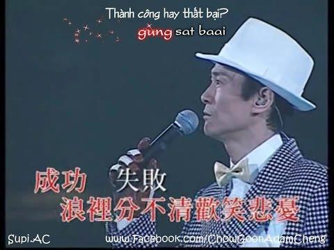 [Vietsub + Kara]  上海灘 Bến Thượng Hải — Trịnh Thiếu Thu 鄭少秋 (Quảng Đông)
