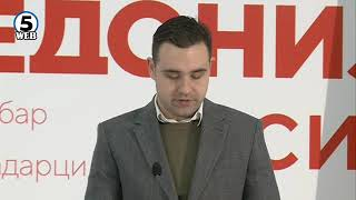 Костадинов: Ставаме крај на репресивната казнена политика