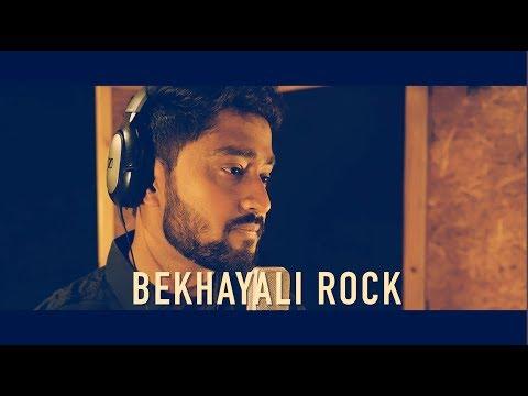 Kabir Singh: Bekhayali Rock Version   Abhishek Mimo   Shahid Kapoor   Sachet-parampara