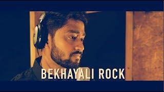 Kabir Singh: Bekhayali Rock Version | Abhishek Mimo | Shahid kapoor | Sachet-parampara