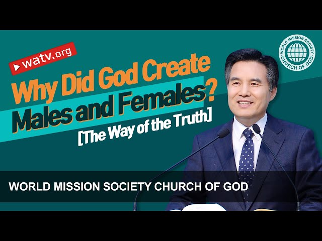 The Way of the Truth 【 World Mission Society Church of God 】