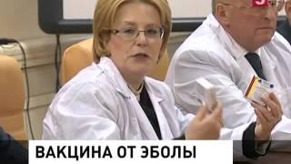 Российскую вакцину против Эболы представят ВОЗ