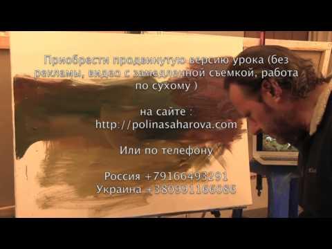 НОВЫЕ ВИДЕО УРОКИ ИГОРЯ САХАРОВА смотреть онлайн видео от