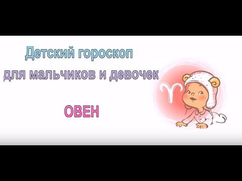 Гороскоп SUNHORO