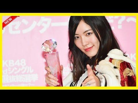 「Dian」   HOT NEWS  宮根誠司アナ SKE松井珠理奈について安心…「笑顔でステージに戻ってくれた」