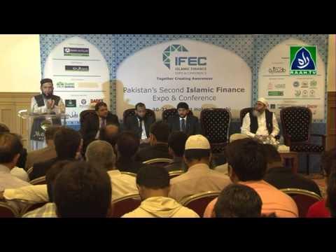 Islamic Finance Expo Conferance 2013 (raah.tv)