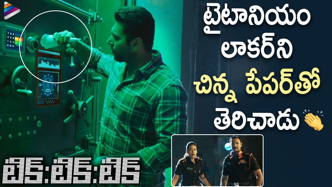 Download Jayam Ravi Shows His Superb Robbery Skills | Tik Tik Tik Telugu Movie Scenes | Nivetha Pethuraj