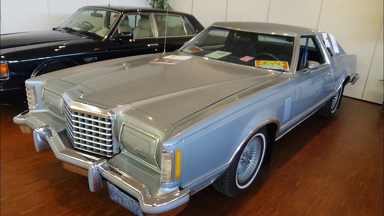 1978 Ford Thunderbird Diamond Jubilee Edition Exterior and