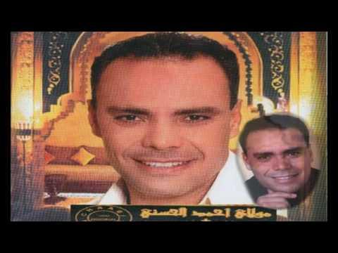 مولاي احمد الحسني