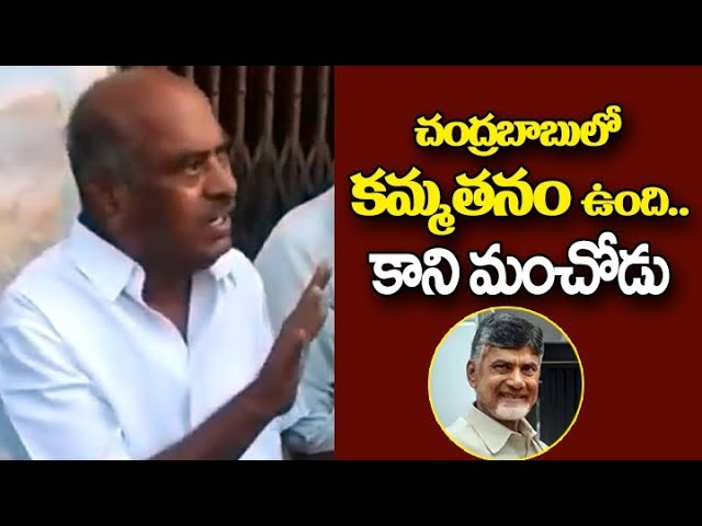 jc diwakar reddy on 2019 elections