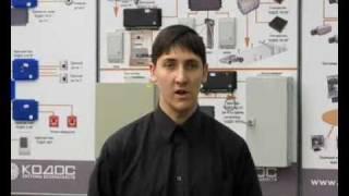 Система безопасности для сети объектов(Применяется на распределенных объектах, охрана и управление системой безопасности которых осуществляется..., 2011-04-07T14:23:10.000Z)