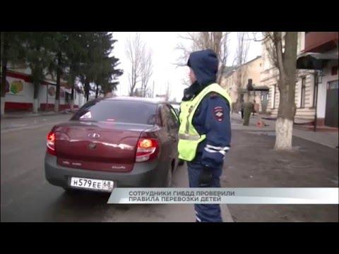 Сотрудники ГИБДД проверяли правила перевозки детей
