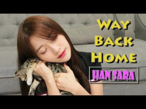 Way Back Home - 숀 (SHAUN) | Han Sara Cover