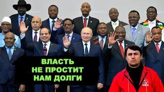Путин выбьет из нас последнюю копейку