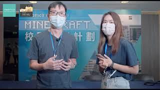 Publication Date: 2021-09-10   Video Title: 「Minecraft 校園創建計劃 2021」天主教郭得勝中