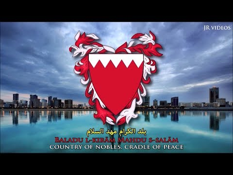 National anthem of Bahrain (ARAB/EN lyrics) - نشيد البحرين الوطني‎