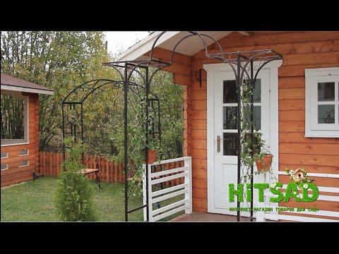 Деревянные садовые арки — неотъемлемый элемент ландшафтного дизайна в классическом стиле. Они могут разделять отдельные сегменты приусадебного участка — например, служить переходом от гостевой зоны к внутреннему дворику, или же служить дополнением композиции, включающей другие.