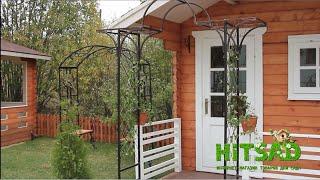 Садовые арки и беседки оптом - вертикальное озеленение для дачи - видео обзор - Фабрика ковки