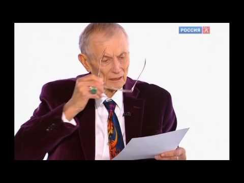 Евгений Александрович Евтушенко биография поэта, прозаика