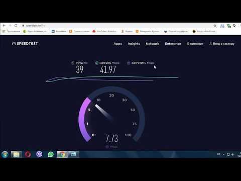 Безлимитный интернет от Билайн за 0 руб в месяц, без абонентской платы халявный интернет бесплатно