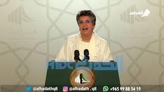 النائب صفاء الهاشم | رسالة إلى وزيرة الهجرة المصرية نبيلة مكرم