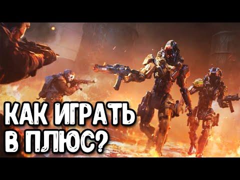 Правила получения очков в рейтинге Call Of Duty Mobile Изменения в рейтинговом режиме COD Mobile
