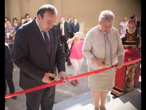 Открытие школы имени А.Г.Ерицяна при Филиале МГУ в Ереване