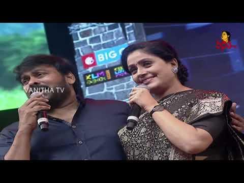రాజకీయాల్లో నన్ను ఎందుకు తిట్టావు : Chiranjeevi About Vijayashanti | vanitha TV