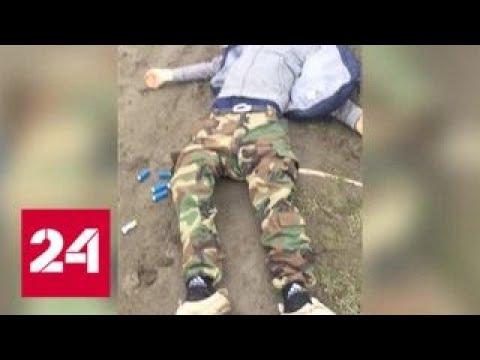 Стрельба в Кизляре: погибли четыре женщины, ранены полицейские - Россия 24
