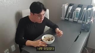 2020_12_21_영상일기 10. 계란만두국 (손흥민…