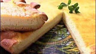 Творожный пирог татарский . Самый нежный , самый вкусный пирог с творожной начинкой .