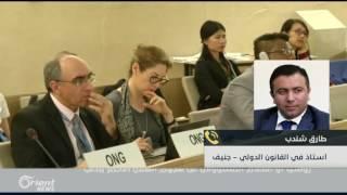 الامم المتحدة تتهم النظام بقصف نبع الفيجة وتعتبرها جريمة حرب