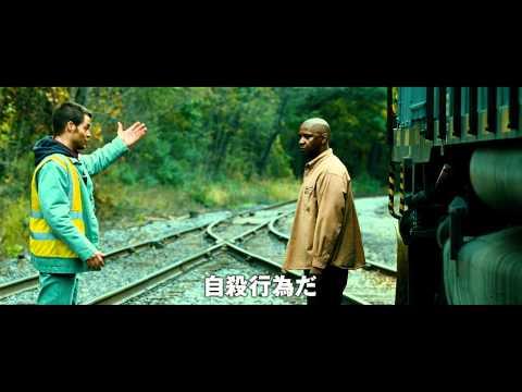 【映画】★アンストッパブル(あらすじ・動画)★