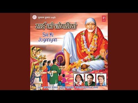 Sai Ki Joganiya