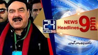 News Headlines   9:00 PM   12 Jun 2018   24 News HD