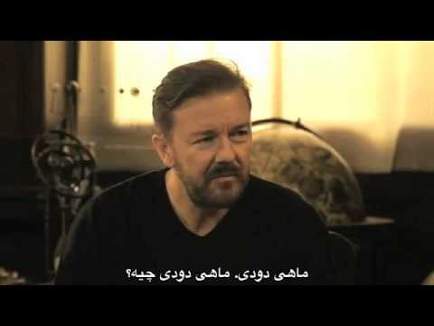 Beauty and the beholder 2018 with persian subtitles direct.