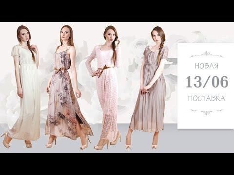 Коллекция лето 2014 платья и сарафаны