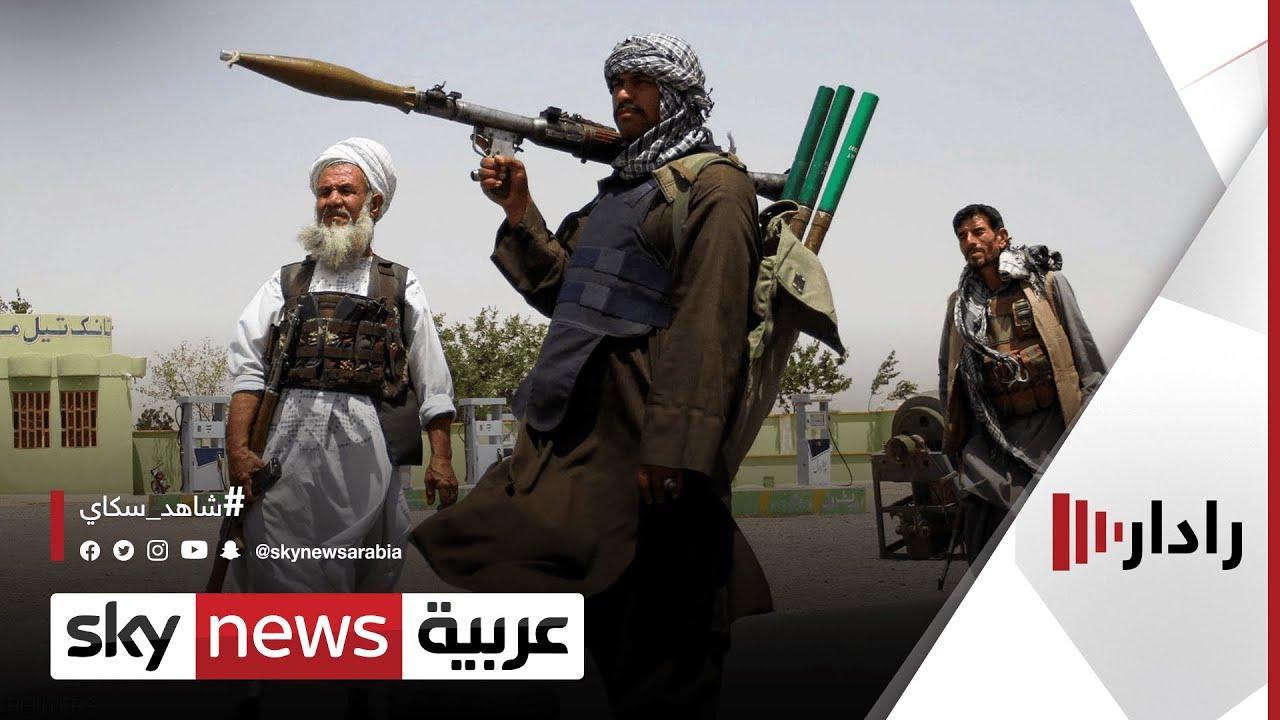 طالبان تعلن اعتقال {والي داعش} في ولاية ننغرهار | #رادار  - 18:55-2021 / 10 / 18