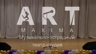 Смотреть видео Казанские узоры. Катя Билеуш. Интересный концерт. ART-MAXIMA г.Санкт-Петербург онлайн