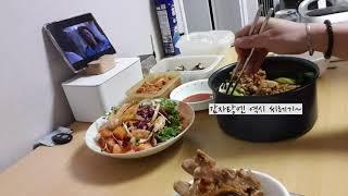 저녁 겸 야식 ㅣ 감자탕, 물회, 소라숙회 (술기로운밥…