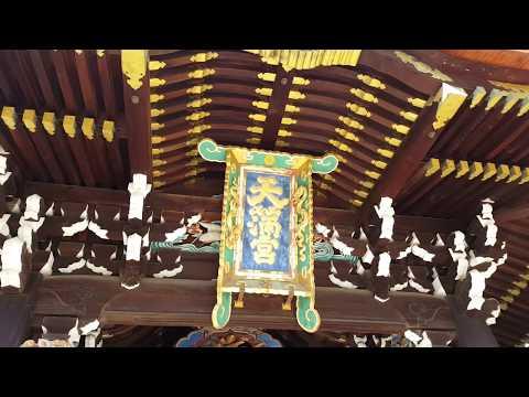 Japan Trip 2018 - Day 6 - Kinkakuji Temple, Tenmangu Shrine, Nijo Castle and Arashiyama Forest