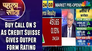 Buy Call On S Chand As Credit Suisse Gives Outperform Rating | Pehla Sauda | CNBC Awaaz