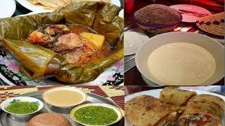 African Food | Ugandan Cuisine