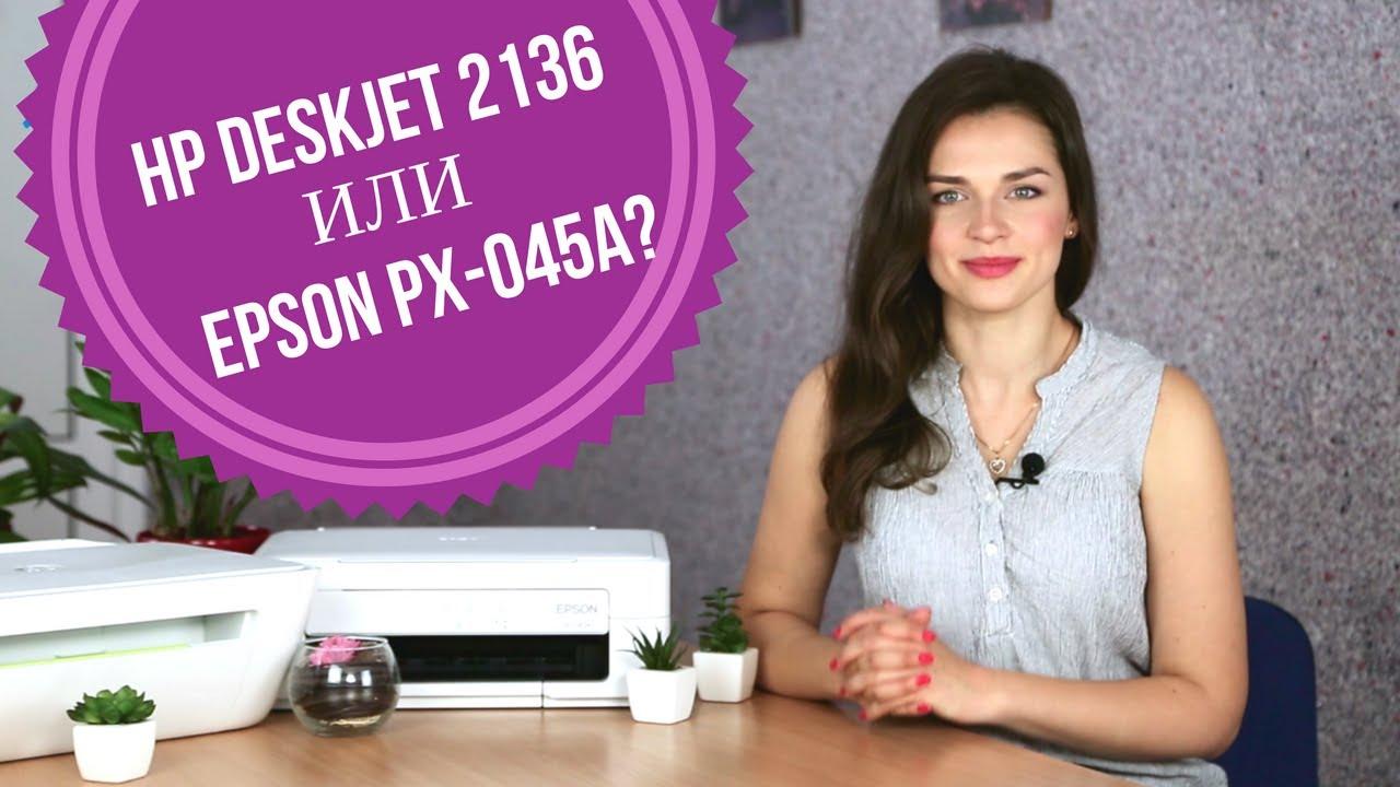 Обзор МФУ Epson XP-432 c картриджами INKSYSTEM - YouTube