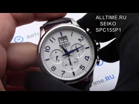 Обзор. Японские наручные часы Seiko SPC155P1 с хронографом