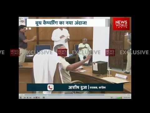 NWI EXCLUSIVE: This Video Clears The Air On What Exactly Happened During Haryana Rajya Sabha Polling