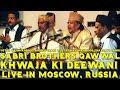Sabri Brothers Live In Moscow - Diwani (Khwaja Ki Deewani) - Maqbool Ahmed Sabri & Mehmood Sabri