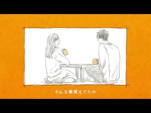 金木犀とオレンジ - MAGIC OF LiFE & Don't Stop Music リスナー