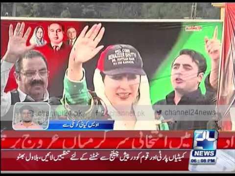 24 Breaking : Bilawal Bhutto will address PPP Kotli Jalsa tomorrow on 30th April 2016